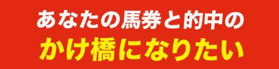 的ダン_文言02