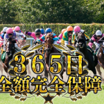 DERBY TIMES(ダービータイムズ)