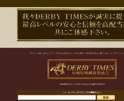 DERBY TIMES(ダービータイムズ)