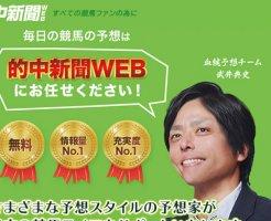 的中新聞WEB