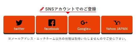 競艇ダイヤモンド_SNSアカウント