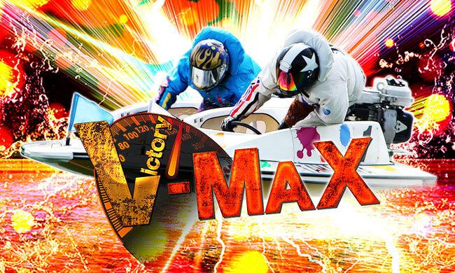 V-MAX_バナー