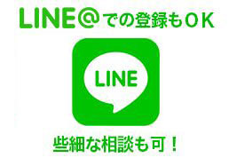 バンク_line@