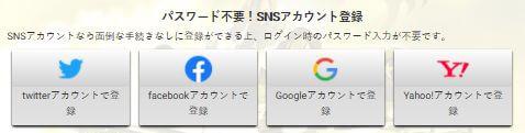 皇艇_SNS