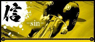 KEIRIN絆_sin