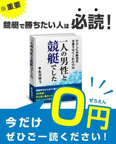 オールスター_必読