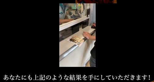 クラブギンガ_動画