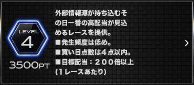 ボートアート・オンライン_4