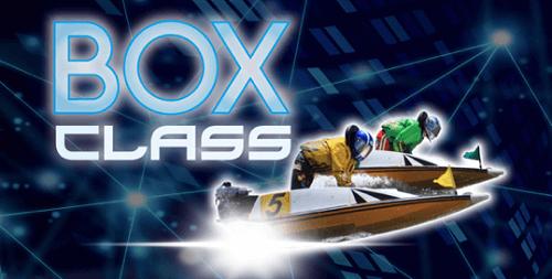 BOX CLASS