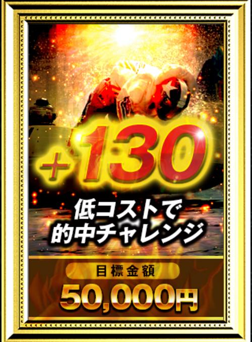 競艇 神舟_+130