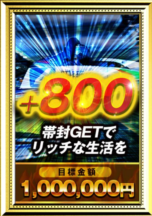 競艇 神舟_+800