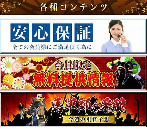 TENKEI(テンケイ)_コンテンツ
