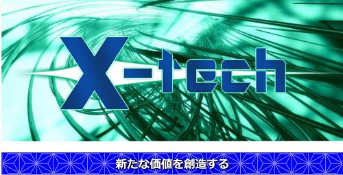 イマカチ_X-tech