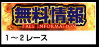 INDEX_無料