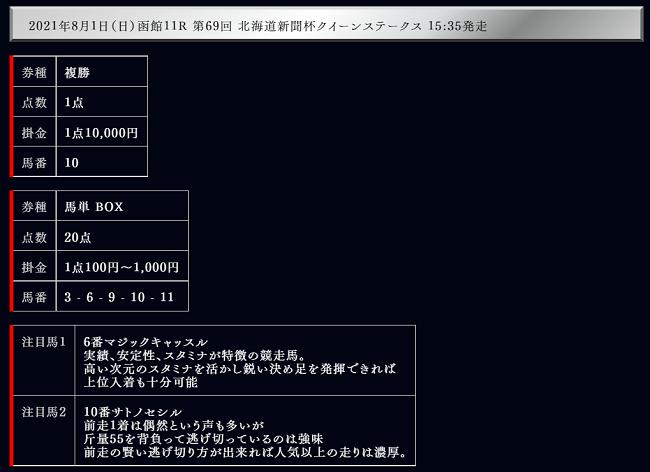 EDGE_無料3